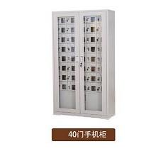 豫鼎鑫 2GZY-C096 家具用具
