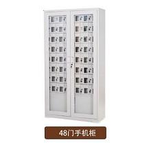 豫鼎鑫 2GZY-C098 家具用具