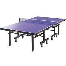 红双喜(DHS)T1223 室内家用带轮折叠移动乒乓球桌 蓝色