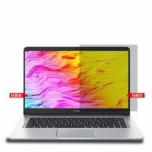 世轩 华为笔记本电脑膜防窥膜MateBook 14/13/D/E/X pro防偷看笔记本屏幕隐私贴膜 华为MateBook 14/防窥膜 单片