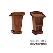 荣青 AX-17-047 办公家具