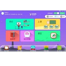 快易典 让学习更快乐 老师账号-快易典电子书包教学终端软件(教师端) 多媒体软件