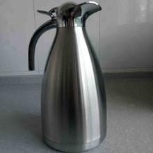 晨光(M&G)ARCN8275 不锈钢保温壶 银色