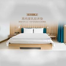 慕思璞宿 MZZ7-002 床品套件 璞宿超薄垫床垫150*200*5cm 单个 白色