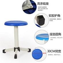 汇海永创 学生凳 铁制圆形旋转凳 牢固耐用平稳