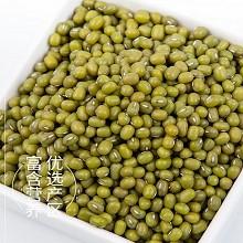 植北珍 绿豆 东北特产杂粮 5斤装