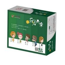 天章(TANGO) 241-3-2-C-S 乐活天章电脑打印纸 彩色 1000页/箱 单箱装