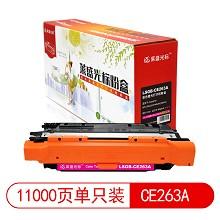 莱盛光标(laser)LSGB-CE263A 红色墨粉盒 适用于HP CP4025/CP4525/CM4540 十五天质保