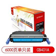 莱盛光标(laser)LSGB-CB401A 蓝色墨粉盒 适用于HP CP4005 十五天质保