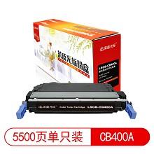 莱盛光标(laser)LSGB-CB400A 黑色墨粉盒 适用于HP CP4005 十五天质保