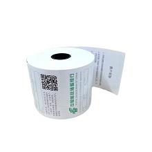 月友三环 YYSH-ATMPT01 ATM机凭条纸 24卷/箱 单箱装