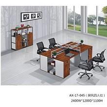 荣青 AX-17-045 办公家具