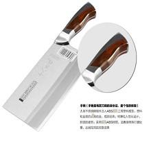 十八子作 厨房专用菜刀