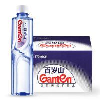 百岁山(Ganten)矿泉水570ml*24瓶 整箱