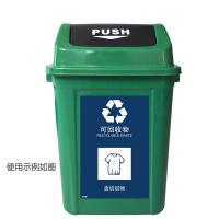安赛瑞 25332 垃圾分类标志标识(可回收物)生活垃圾分类 废纺织物 危险标示标语标识3M不干胶贴纸 270×405mm 一张 蓝色