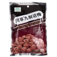 同享 蜜饯果干 休闲零食 九制话梅120g/袋