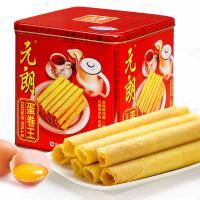 元朗 鸡蛋卷 饼干零食礼盒 908g