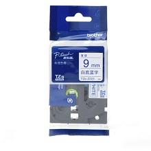 兄弟(brother)TZe-Z223 9mm白底蓝字标签色带 TZe-223升级版