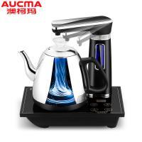澳柯玛(AUCMA)ADK-1350R16 家用全自动304不锈钢上水烧水壶0.8L 黑色