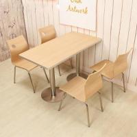 荣青 FK-LY餐桌带4把椅子 桌/椅/柜套装