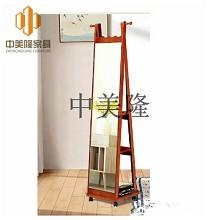 中美隆 GL-01924实木衣镜 架类