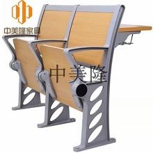 中美隆 YD-019138 椅凳类
