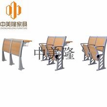 中美隆 YD-019139 椅凳类