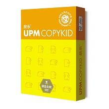 UPM 黄欣乐 A4 80g 纯白复印纸 500张/包 5包/箱 整箱价