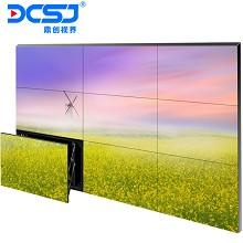 鼎创视界(DCSJ)DC-PJ46H11 46英寸3.5mm高清液晶12块拼接屏电视墙 黑色 1年质保