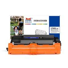 扬帆耐立(YFHC)LT401 黑色墨粉盒 商专版 适用联想LJ4000D LJ4000DN LJ5000DN M8650DN 十五天质保
