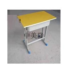 中美隆 ZZ-019110课桌 台/桌类