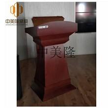 中美隆 ZZ-01980演讲台 台/桌类