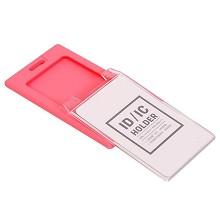 得力(deli)8337 竖式证件卡 单个 颜色随机
