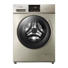 美的(Midea)MG80-1431WDXG 洗衣机 滚筒全自动变频下排水8公斤 单台