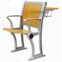 中美隆 YD-01894 椅凳类