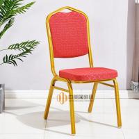 中美隆 YD-018100 椅凳类