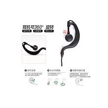 凌云通 K 对讲机耳机耳麦 对讲电话机耳机线通用型 耳挂式K头 单个 黑色