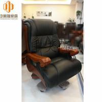 中美隆 YD-019128 椅凳类