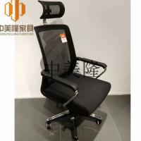 中美隆 YD-019163 椅凳类
