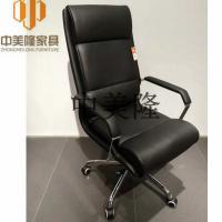 中美隆 YD-019166 椅凳类