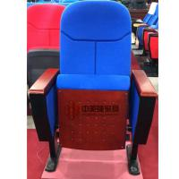 中美隆 YD-01891 椅凳类