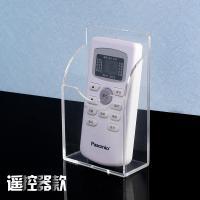 雅利达 亚克力电视空调遥控器架 墙壁挂盒 8*4.2*13.5cm