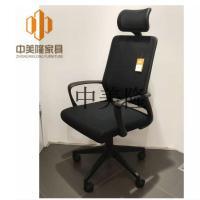 中美隆 YD-019144 椅凳类