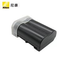 尼康(Nikon)EN-EL15b 相機電池 適用機型:D810/D810A/D750/D500/D7200/D7100