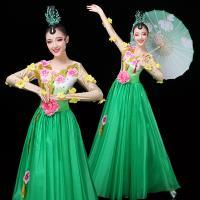 袖姿 XZ2018225 开场舞大摆裙演出服古典伴舞长裙 绿色 尺码备注