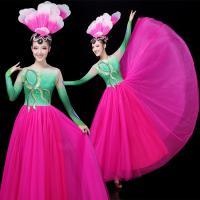莎陌依 SMY2019102 开场舞大摆裙演出服古典伴舞长裙 红绿色 加头饰 尺码备注