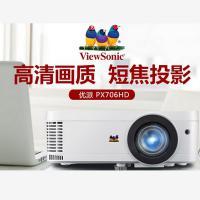 优派 PX706HD 投影仪