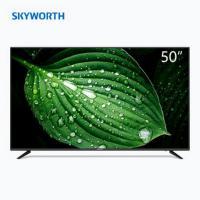 创维 50D10 液晶电视机