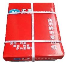 汇丰 16k打印纸 8包/箱