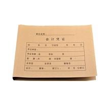 金蝶 会计凭证 牛皮纸225*122mm